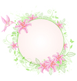 Tropical banner with green leaves and lily flowers vector image