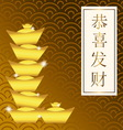 Chinese new year card vector image