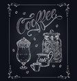 coffee hand drawn vector image