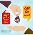 hand giving car key to buyer rental or sale vector image