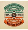 0000 logo doscolores vector image