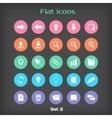 Round Flat Icon Set 2 vector image