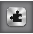 Puzzle icon - metal app button vector image