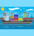 cargo ship container crane port logistics vector image