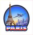Travel Paris 2 vector image