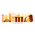 singapore architecture landmarks skyline shape vector image