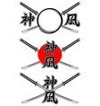 hieroglyph kamikaze set vector image