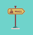 flat icon on background mall sign vector image