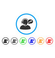 operator service message rounded icon vector image
