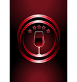 Icon for premier vintage wines vector image vector image
