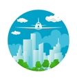 Icon Front View of Airplane vector image