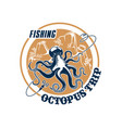 fishing trip icon of octopus and tackle vector image