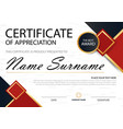 square elegance horizontal certificate template vector image