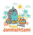 krishna janmashtami holiday vector image