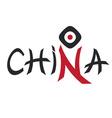 Handwritten China text vector image