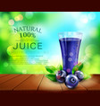 glass cup with juice of blueberries standing on a vector image vector image