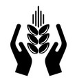 crop protection icon simple black style vector image