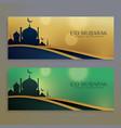 Eid festival banners set vector image