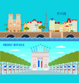 france horizontal banners set vector image
