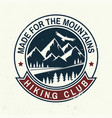 made for the mountain vector image