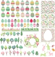 Big collection with easter eggs and spring trees vector image