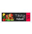 coupon on sale for tasty kebab made in flat style vector image