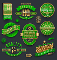 Quality and guaranteed - signs emblems and labels vector image vector image