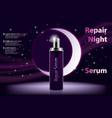 cosmetic moisturizing product shiny violet night vector image