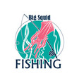 fishing squid seafood icon vector image