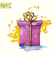 watercolor painting of a gift box vector image vector image