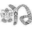 letter N decorated in the style of mehndi vector image vector image