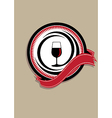 Icon for quality wine vector image vector image