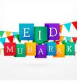 Eid mubaral celebration background design vector image