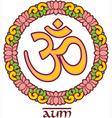 Aum - Om - Symbol in Lotus Frame vector image vector image