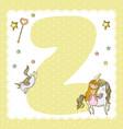 z alphabet letter for kids vector image