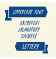 Uppercase english alphabet letters vector image