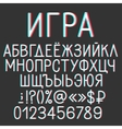 Video distortion cyrillic alphabet vector image
