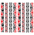 Maori Kowhaiwhai Pattern Design Collection vector image