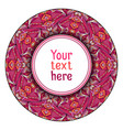 round ethnic frame with a boho pattern and place vector image