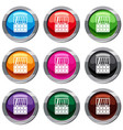 makeup palette set 9 collection vector image
