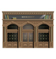 exterior facade of wood vector image