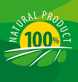 logo sun for 100 natural products vector image