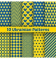 Ukrainian geometric seamless patterns set for vector image