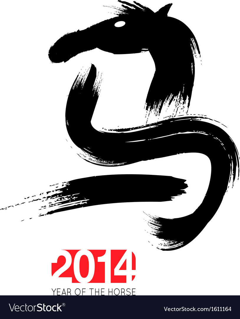 2014  year of the horse vector