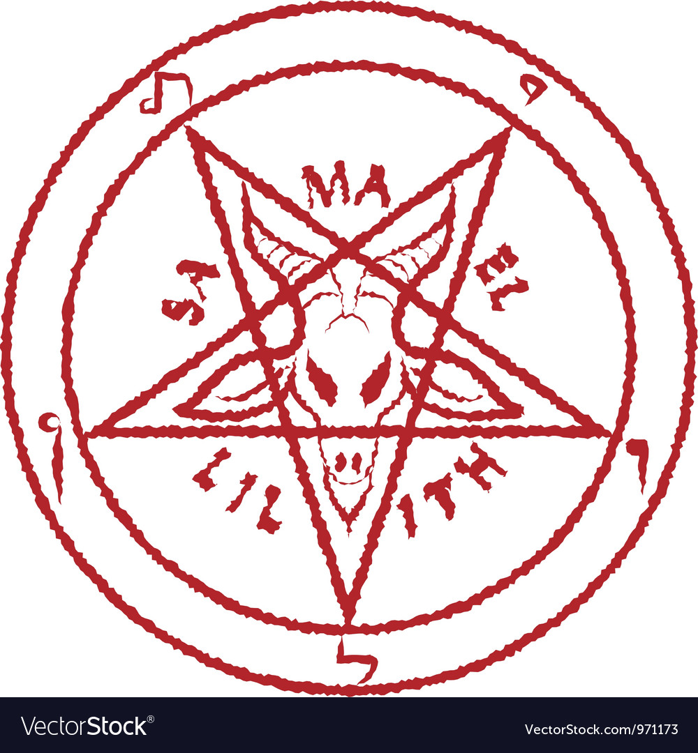 Inverted pentagram vector