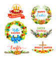 easter holiday symbol with egg and flower wreath vector image