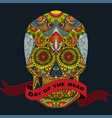 day of the dead sugar skull mexican decoration vector image