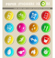 monitoring apps icon set vector image