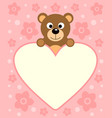 background card with funny cartoon bear vector image