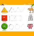 basic geometric shapes drawing worksheet vector image
